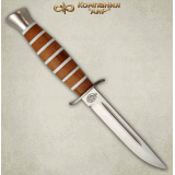 "Нож ""Финка-2"". Рукоять комбинированная: орех, оргстекло. Алюминий"