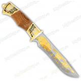 Нож подарочный «Златоуст»