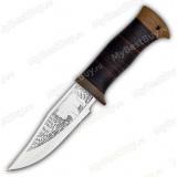 """Нож """"НС-15"""". Рукоять кожа"""