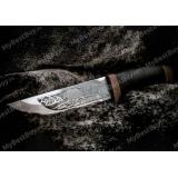 """Нож """"НС-20"""". Рукоять кожа"""