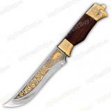 """Нож """"НС-23"""" подарочный. Рукоять орех. Золочение"""