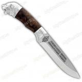 """Нож """"Пума"""". Рукоять кап ореховый. ФСБ. Литье """"Медведь"""""""