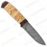 "Нож ""Н15"". Рукоять береста. Дамаск"