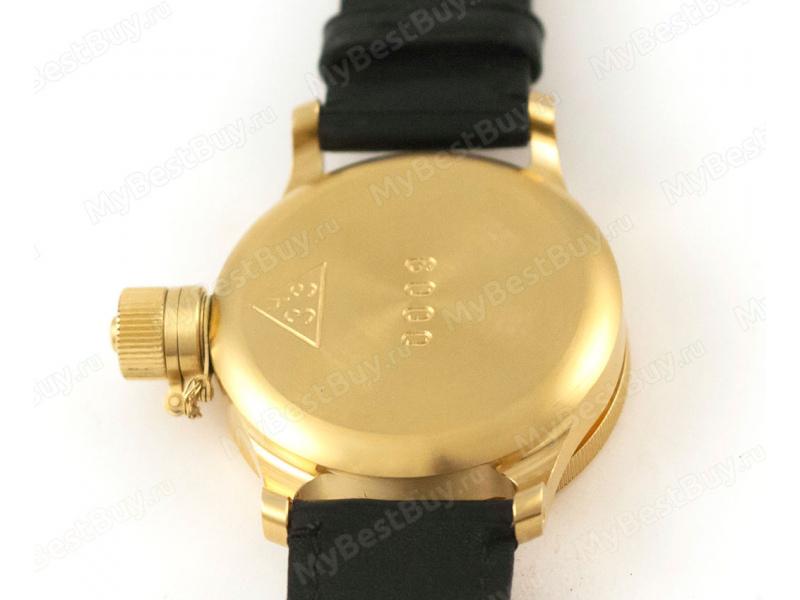 Работает наручные mybb на часы продать линия москва часовой ломбард золотая
