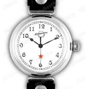 Часы наручные 195АИЖ2.810.084. Звезда
